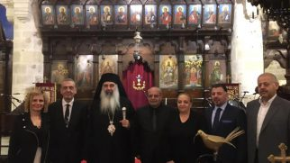 Lazkiye Metropoliti Athanasyos Fahd Hatay'da Diyakonluk Ataması Gerçekleştirdi!