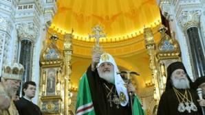 Patrik Kiril'den başsağlığı mesajı