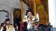 Doğu Ortodoks Patrikhanesi Suriye'de kalacak