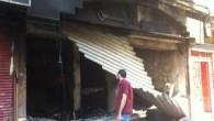 Mısır'da Kitabı Mukaddes Şirketi'ne Saldırı