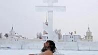 Doğu Ortodoks Kiliseleri Vaftiz Bayramını kutladı