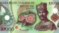 Brunei'de İsa Mesih'i anlatmak suç haline geliyor