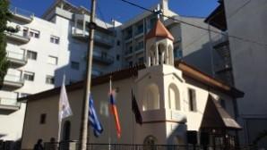Gümülcine Ermeni Kilisesi 180 yaşında