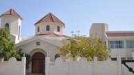 Abu Dabi'de kilise açıldı