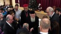 Patrik Bartholomeos Suriyeli sığınmacıları ziyaret etti