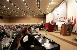 iraq parlamento