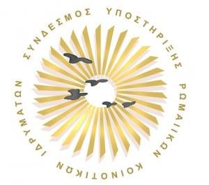 Logo Rumvader