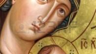 İsa Mesih'in çocukluğunun geçtiği evin bulunduğu iddia edildi