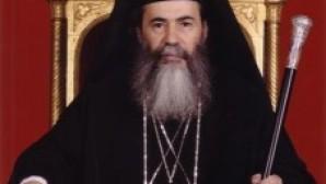 Kudüs Ortodoks Patriği'nden Dışişleri Bakanı Mevlüt Çavuşoğlu'na teşekkür