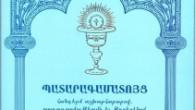 Ermeni Kilisesi'nin ayin kitabı Türkçe'de