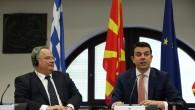 Makedonya'nın İsim sorunu çözülebilir