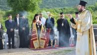Aziz Yuhanna için Efes'te Ayin