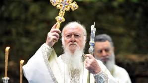 Kirazlı Manastırı'ndaki ayini Patrik Bartholomeos yönetti