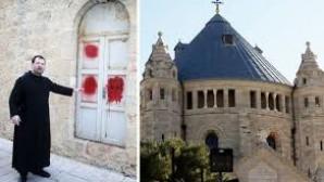 Yeruşalim'de Hristiyanlara Karşı Duvar Yazıları