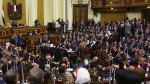 Mısır Parlamentosu Kıptilere Ayrımcılığa Karşı ABD'nin Muhtura Kararını Reddetti