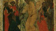 17'inci Yüzyıla Ait Kayıp İkona Bulundu