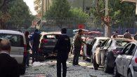 İstanbul'da Karakola Bombalı Araçla Saldırı!