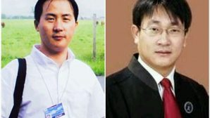 İnsan Hakları Avukatları, Cezaevinde İşkence Görüyor