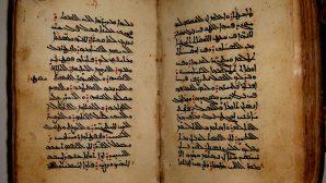 Süryanice Yazılı 400 Yıllık Tarihi Kitap Kurtarıldı
