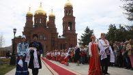 Çeçenistan'da Ortodoks Kilisesi Açıldı