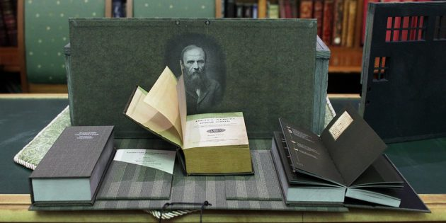 Dostoyevski'nin İncil'i O'nun Tek Tesellisiydi