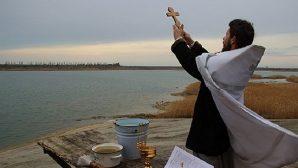 Rus Kilisesi, Teofani Gecesi'nde Bütün Dünya Okyanuslarını Kutsadı