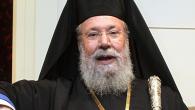 Başepiskopos II. Hrisostomos'un Ameliyatı Başarılı Geçti