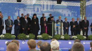 """Ukrayna'da """"Ulusal Kutsal Kitap Okuma Etkinliği"""" Gerçekleşti"""