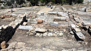 Stratonikeia'da 1500 Yıllık Kilise ve Mozaik Ortaya Çıktı