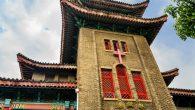 Çin'de Kiliseler Kapatılıyor, Kutsal Kitaplara El Koyuluyor