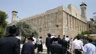 Piyangoyu Kazanan İsrailli Sıra Dışı Bir Etkinlik Düzenledi