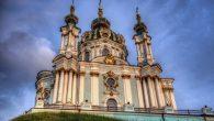 Aziz Andreas Kilisesi'nin İstanbul Patrikhanesi'ne Devredilmesi Onaylandı