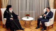 Yunan Hükümeti, Rahipleri Devlet Memurluğundan Çıkarıyor