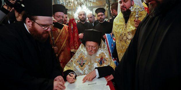 Ekümenik Patrik I. Bartholomeos Ukrayna Kilisesi'ne Bağımsızlık Kazandıracak Kararnameyi İmzaladı