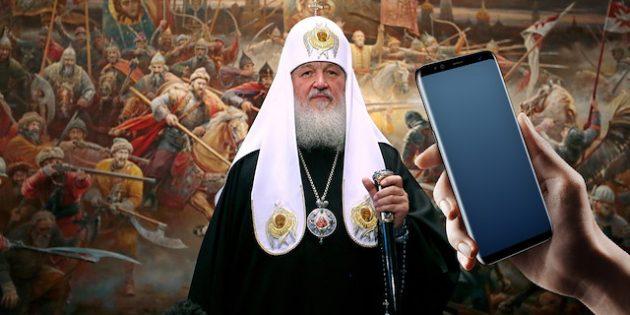 """Rus Ortodoks Kilisesi Patriği Kirill: """"Akıllı Telefonlar Mesih Karşıtı'nın Dönüşüne Zemin Hazırlıyor"""""""