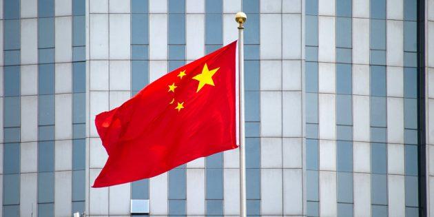 Çin'de 10 Emir'in 1'inci Buyruğu Kaldırıldı