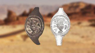 Beytlehem Kenti Yakınlarında Bulunan Yüzük Pilatus'a Ait Çıktı