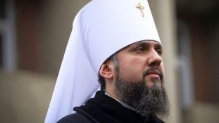 """Metropolit Epifanyus: """"Ülkedeki Tüm Ortodokslar Birleşecek"""""""