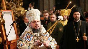 Ukrayna Kilisesinin Başına Düzenlenen Resmi Törenle Metropolit Epifanyus Getirildi