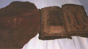 1300 Years old Torah seized in Afyonkarahisar