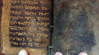 Adana'da Altın Yazmalı Tevrat Bulundu