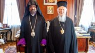 Ecumenical Patriarch Bartholomeos received Armenian Patriarchal Locum Tenens Bishop Sahak Maşalyan and his delegation