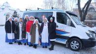 Rus Kilisesi'nden 'Merhamet Otobüsü' Hizmeti