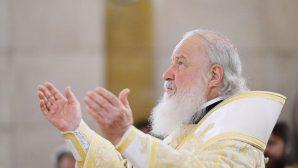 Patrik Kirill'den Yeni Nesil İçin Yardım Çağrısı