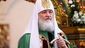 Rusya ve Moskova Patriği Kirill, Finlandiya'ya Davet Edildi