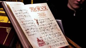Bizans İlahisi, UNESCO Listesi'ne Eklendi