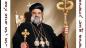 Süryani Kadim Kilisesi Patriği Moran Mor İğnatios Afrem II'nin Çağrısı