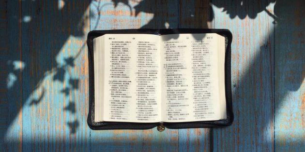 Çin'de Kutsal Kitaplar Toplatılıyor