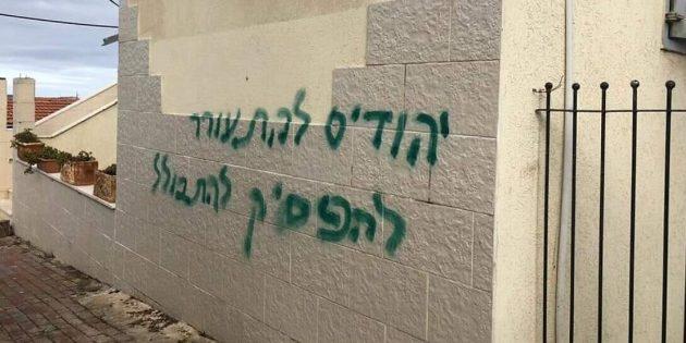 Hristiyan Kasabasına Irkçı Saldırı Gerçekleşti