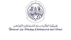 A Statement issued by the Greek Orthodox Patriarchate of Antioch and All the East